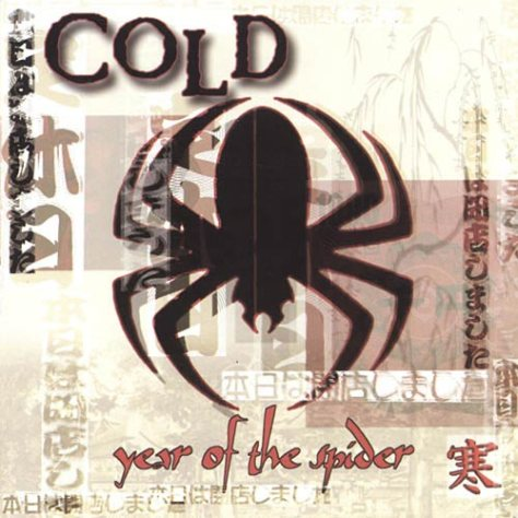 2003-year-of-the-spider