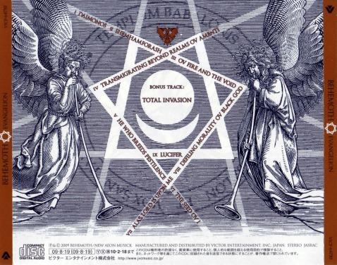 Behemoth-Evangelion-Trasera