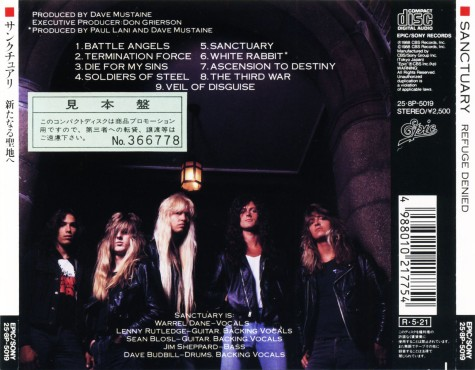 sanctuary-refuge-denied-1988-japan-back