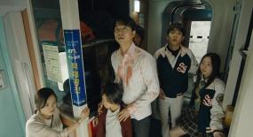 traintobusan01