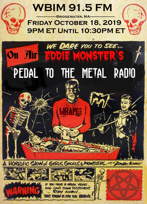 pedal metal 6 poster